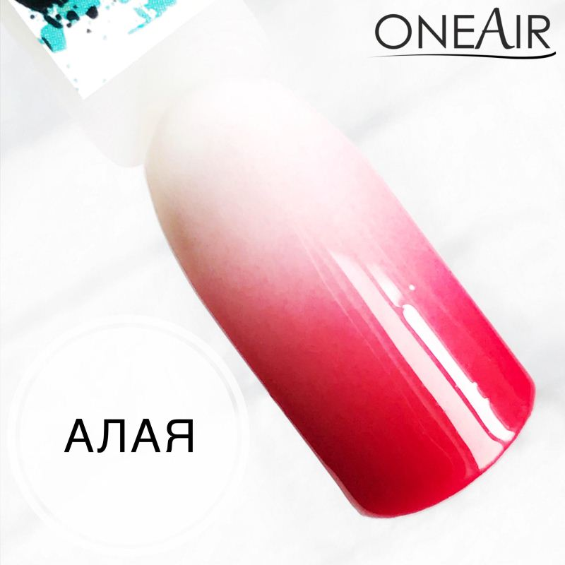 Paint for airbrushing OneAir Red 10ml