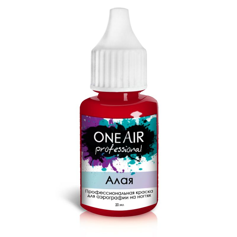Paint for airbrushing OneAir Red 20ml