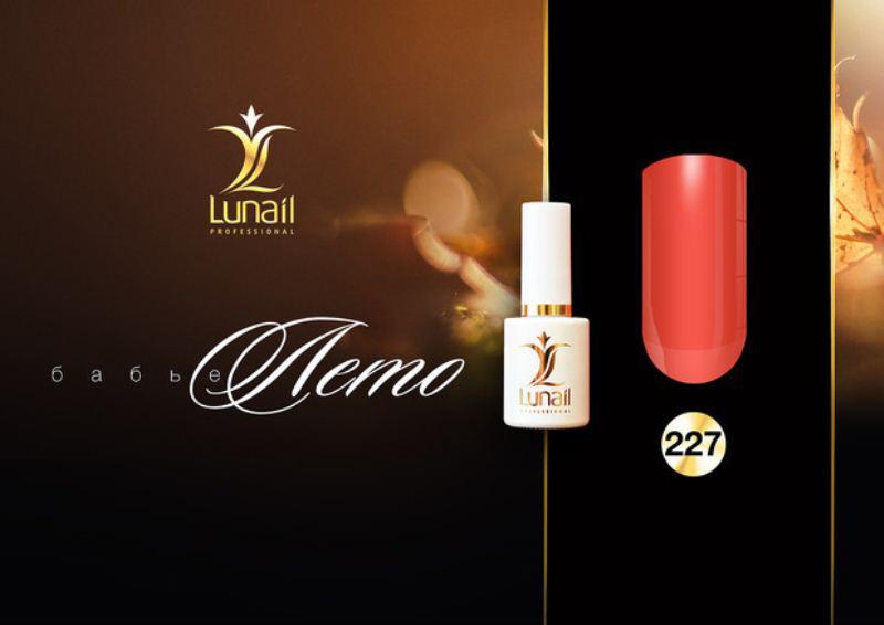 Gel Polish 227 Lunail 10ml