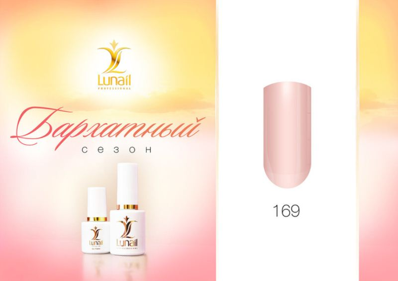 Gel polish 169 Lunail 10 ml