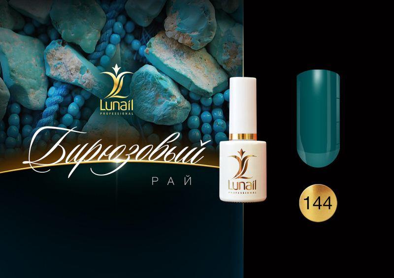 Gel polish 144 Lunail 10 ml