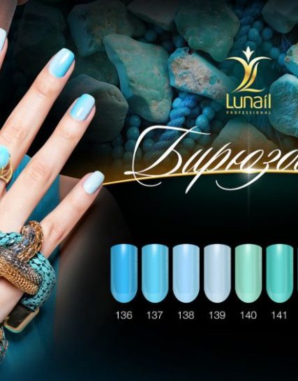 "Collection ""Turquoise paradise"" 10 ml"