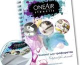 Notepad for storing OneAir stencils