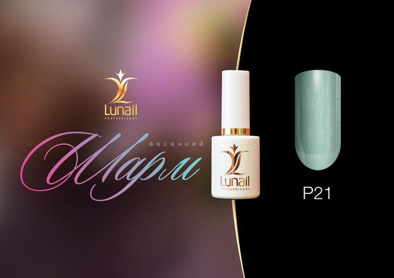 Gel Polish P21 Lunail 10 ml