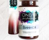 Paint for airbrushing OneAir Wine 10ml
