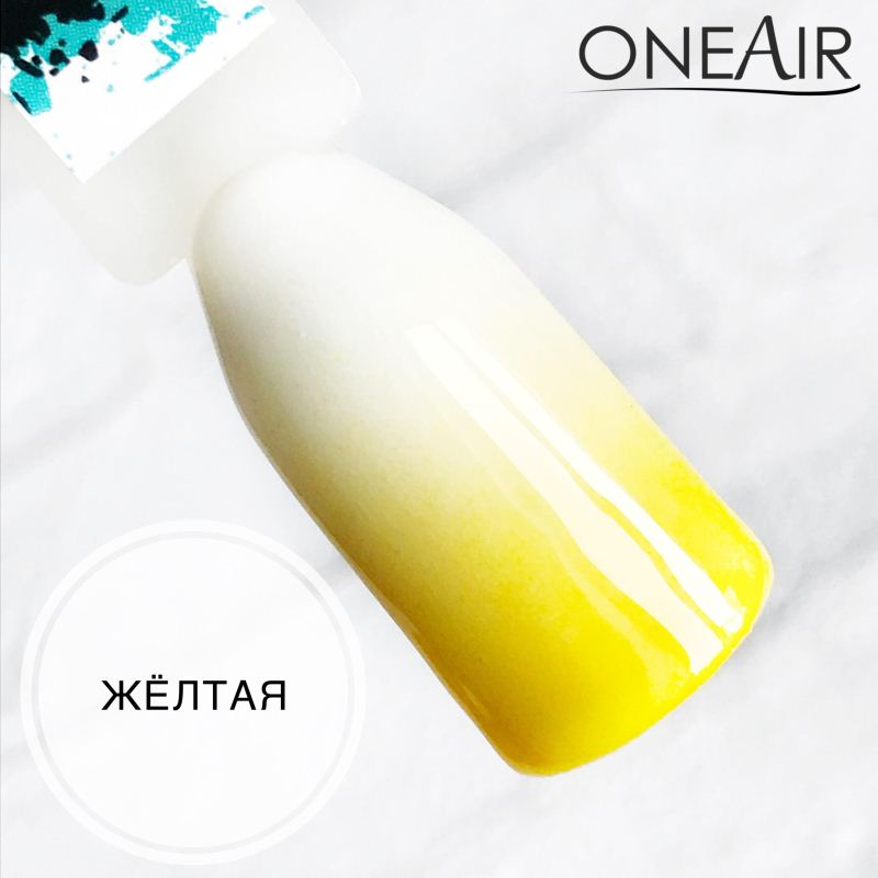 Paint for airbrushing OneAir Yellow 10ml
