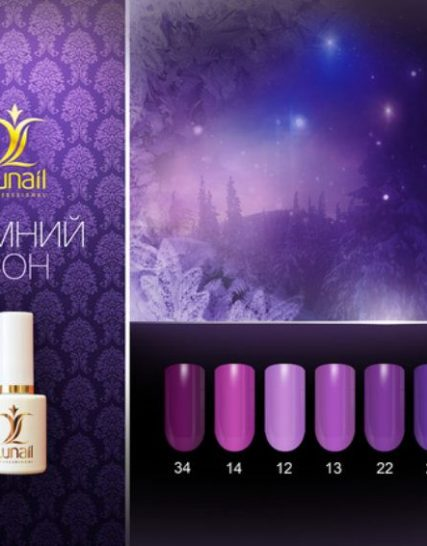 Collection Winter Dream 10 ml