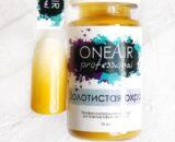 Paint for airbrush Golden Ocher 10 ml