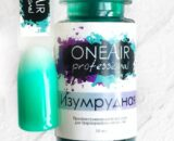 Paint for airbrushing OneAir Emerald 10ml