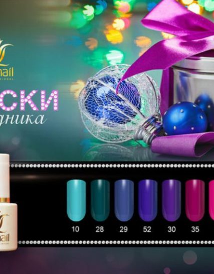 The Collection Holiday Colors 10 ml