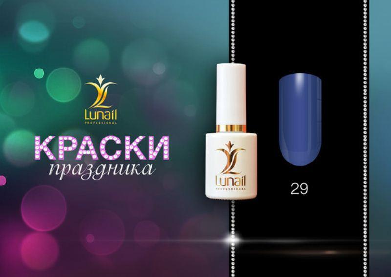 Gel polish 29 Lunail 10ml