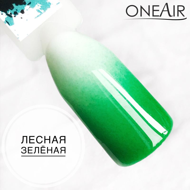 Paint for airbrushing OneAir Forest green 10ml