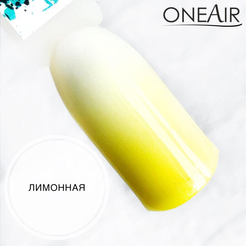 Paint for airbrushing OneAir Lemon 10ml