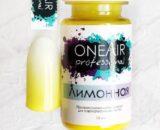 Paint for airbrushing OneAir Lemon 10ml