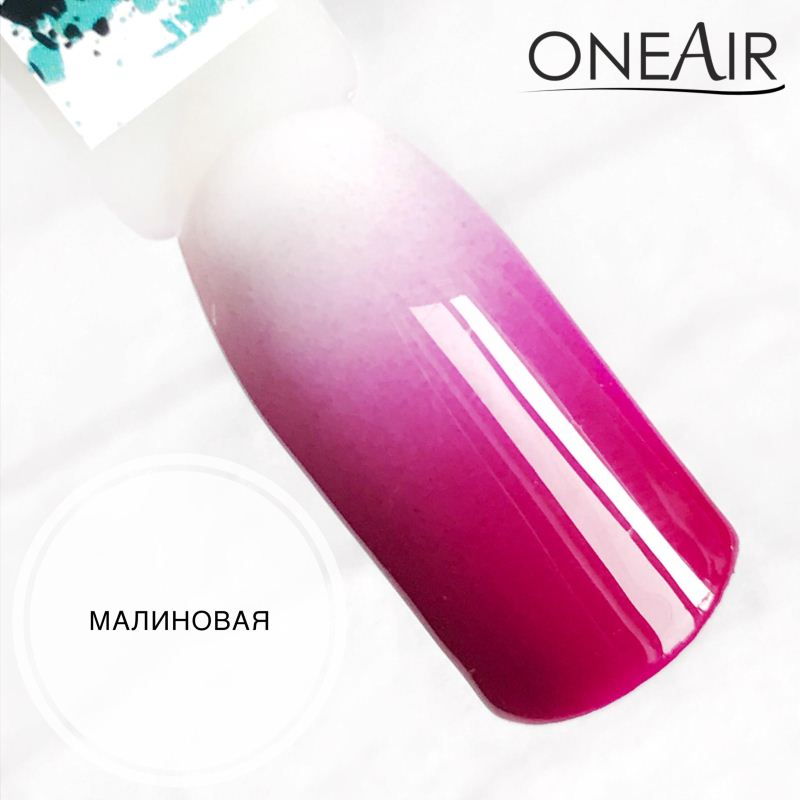 Paint for airbrushing OneAir Raspberry 10ml