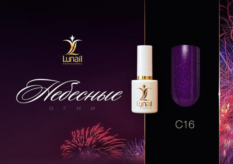 Gel-Lac C16 Lunail 10ml