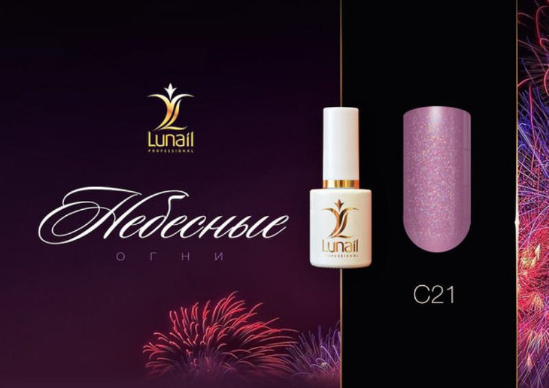 Gel-Lac C21 Lunail 10ml