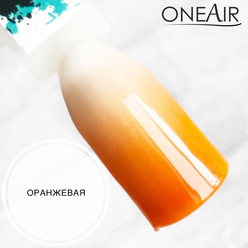 Paint for airbrushing OneAir Orange 10ml
