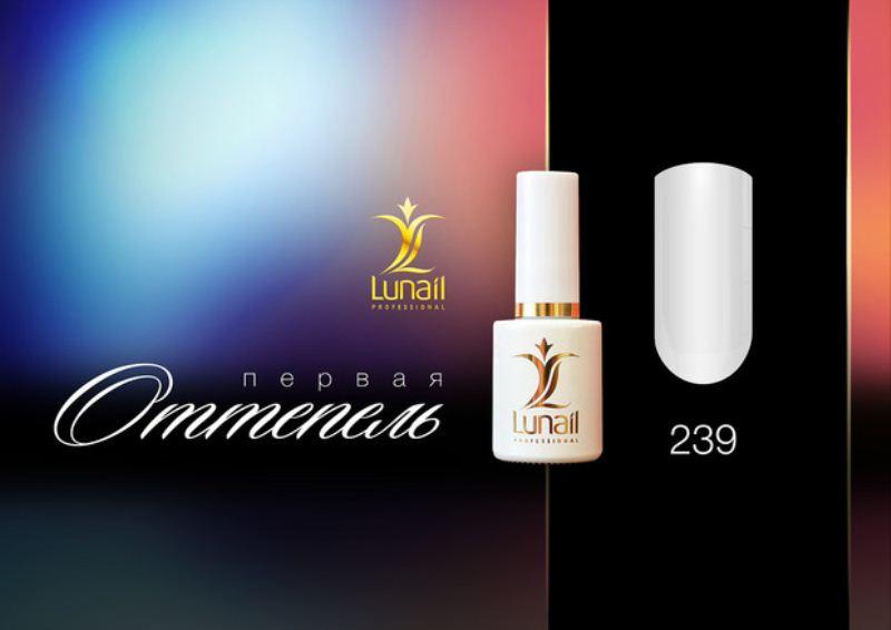 Gel polish 239 Lunail 10ml