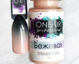 Paint for airbrushing OneAir Beige 10ml