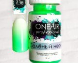 Paint for airbrushing OneAir Green Neon 10ml