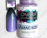 Paint for airbrushing OneAir Lilac 10ml