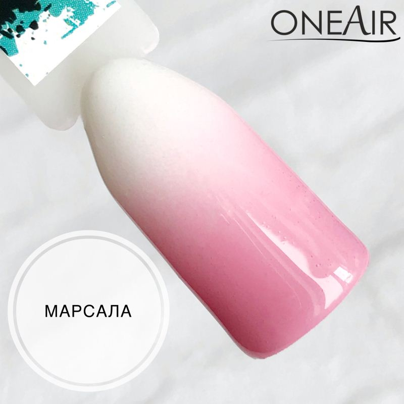 Paint for airbrushing OneAir Marsala 10ml