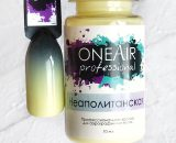Paint for airbrushing OneAir Neapolitan 10ml