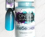 Paint for airbrushing OneAir Celestial 10ml