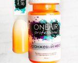 Paint for airbrushing OneAir Orange neon 10ml