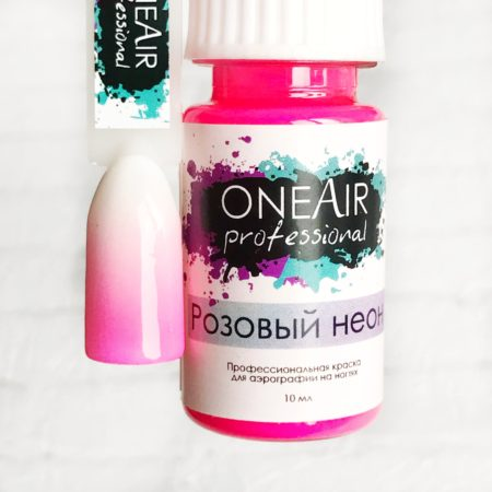 Paint for airbrushing OneAir Pink neon 10ml