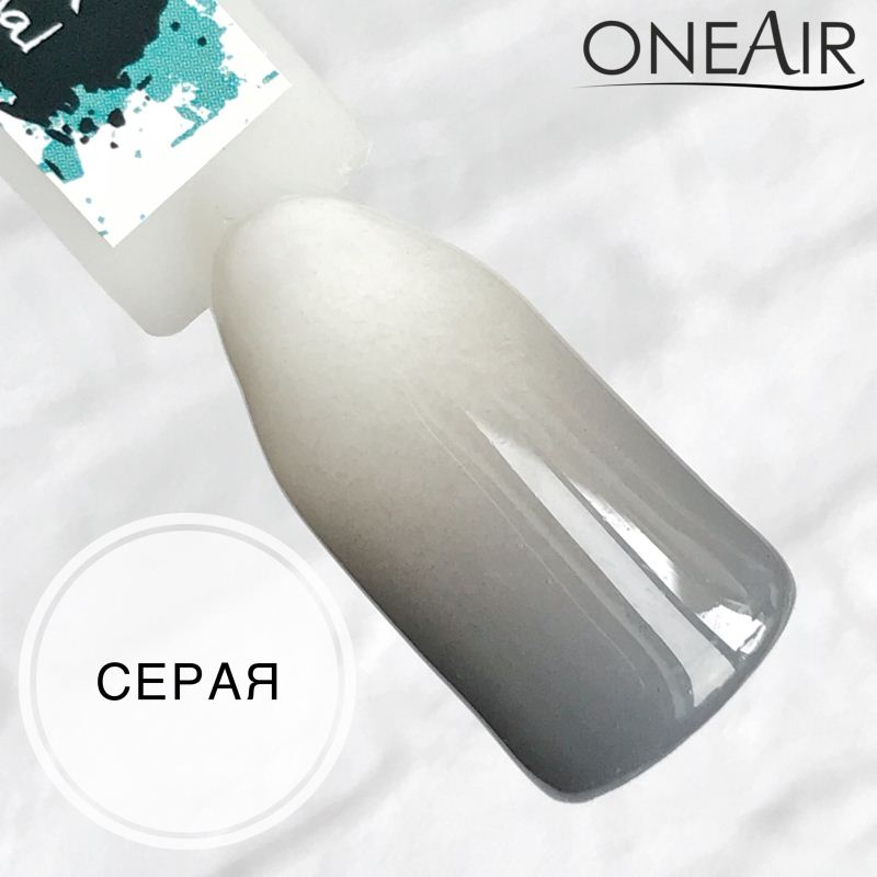 Paint for airbrushing OneAir Gray 10ml