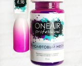 Paint for airbrushing OneAir Purple neon 10ml