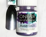 Pearlescent paint for airbrush Amethyst 5 ml OneAir