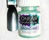 Pearlescent paint for airbrush Malachite 5 ml OneAir
