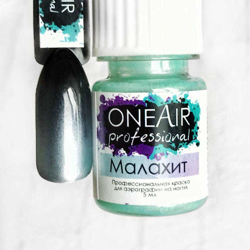 Pearlescent paint for airbrush Malachite 5 ml OneAir