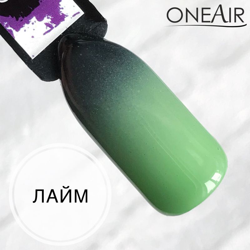 Paint for airbrushing OneAir Lime 10ml