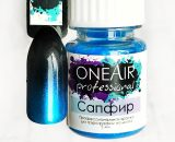 Pearlescent paint for airbrush Sapphire 5 ml OneAir