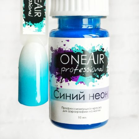 Paint for airbrushing OneAir Blue neon 10ml