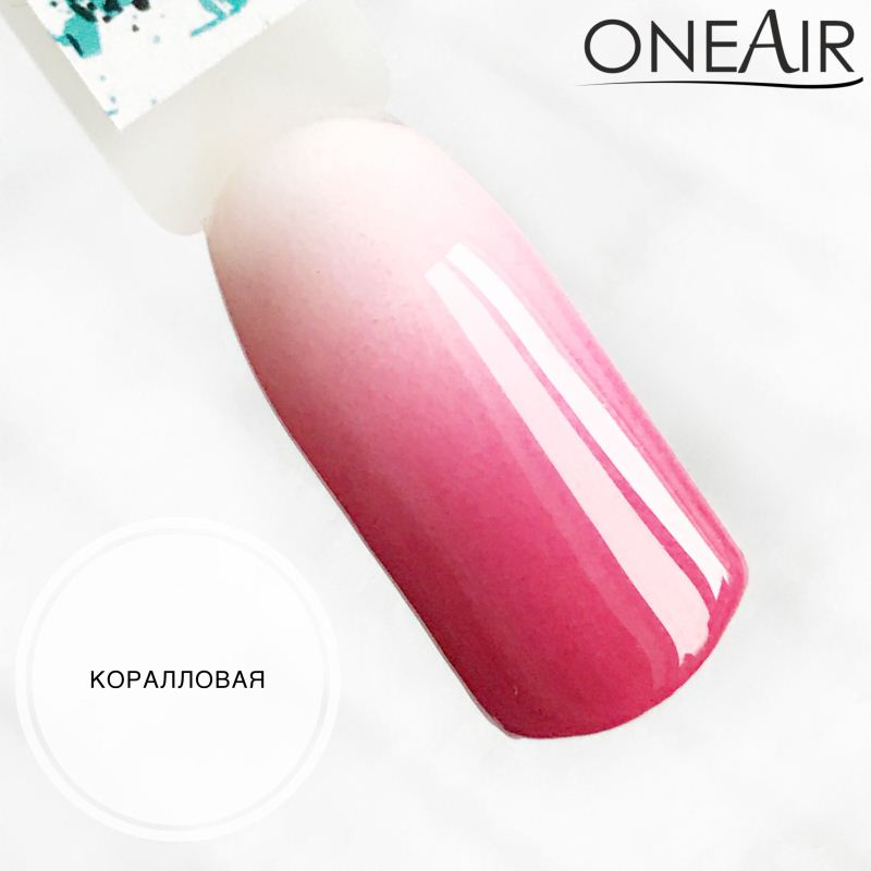 Paint for airbrushing OneAir Coral 10ml
