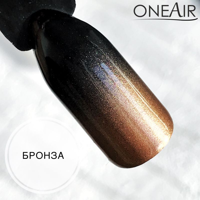 Pearlescent paint for airbrush Bronze 5 ml OneAir