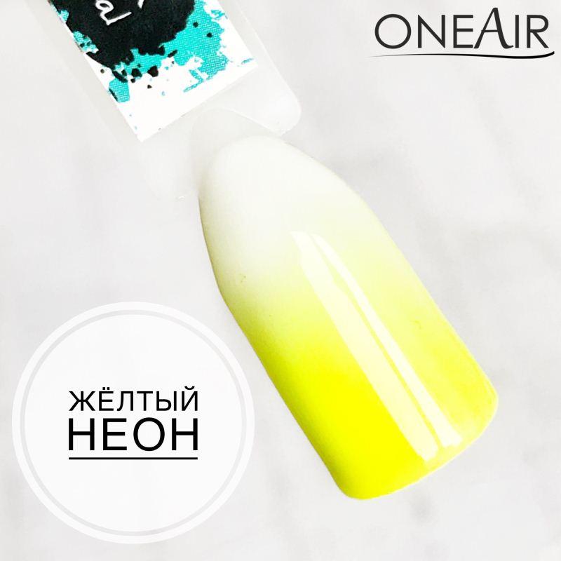 Paint for airbrushing OneAir Yellow neon 10ml