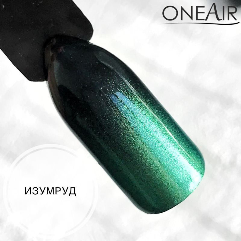 Pearlescent paint for airbrush Emerald 5 ml OneAir