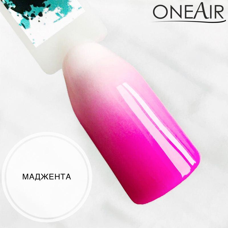 Paint for airbrushing OneAir Magenta 10ml