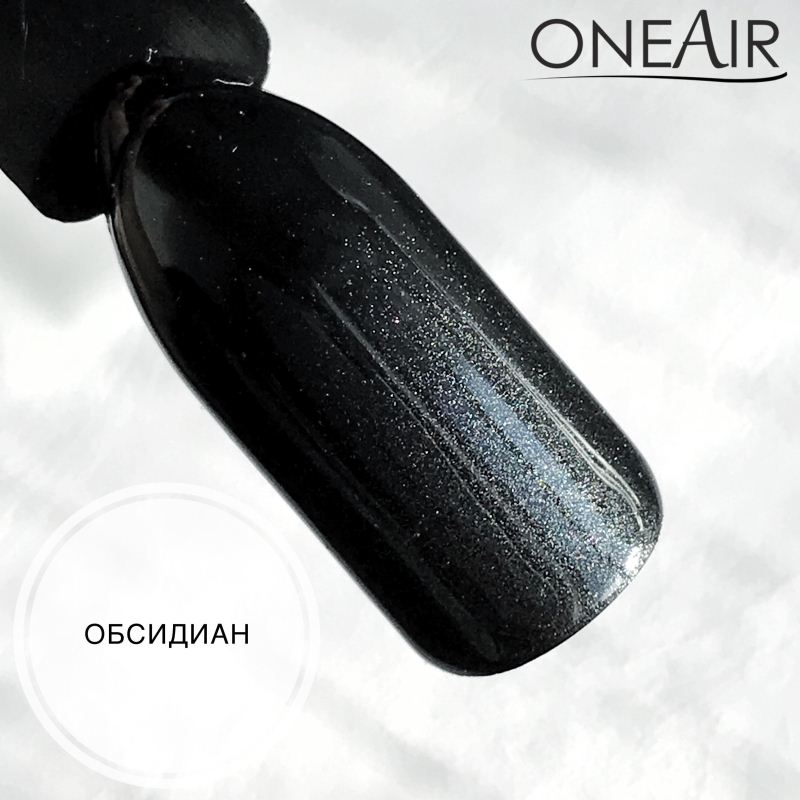 Pearlescent paint for airbrush Obsidian 5 ml OneAir