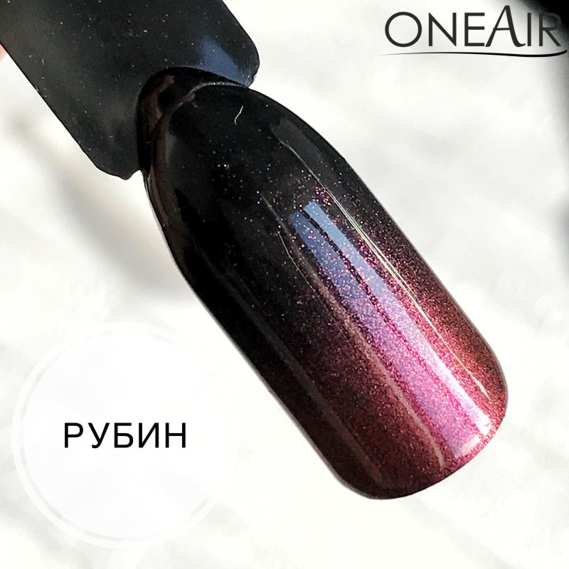 Pearlescent paint for airbrush Ruby 5 ml OneAir