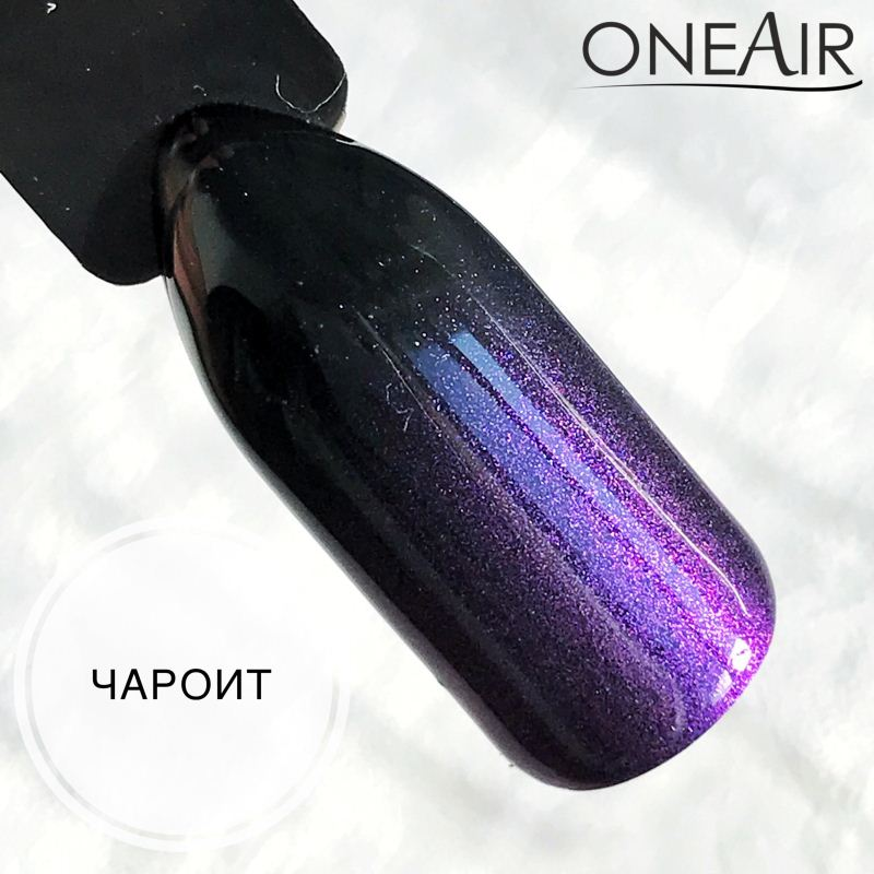 Pearlescent paint for airbrush Charoite 5 ml OneAir