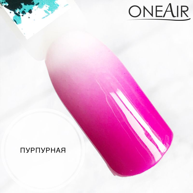Paint for airbrushing OneAir Purple 10ml