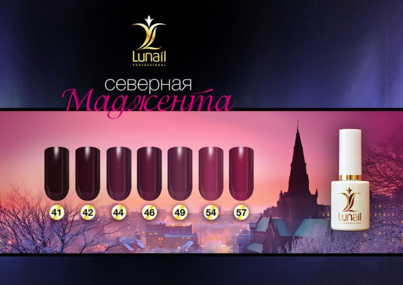Gel polish 54 Lunail 10 ml