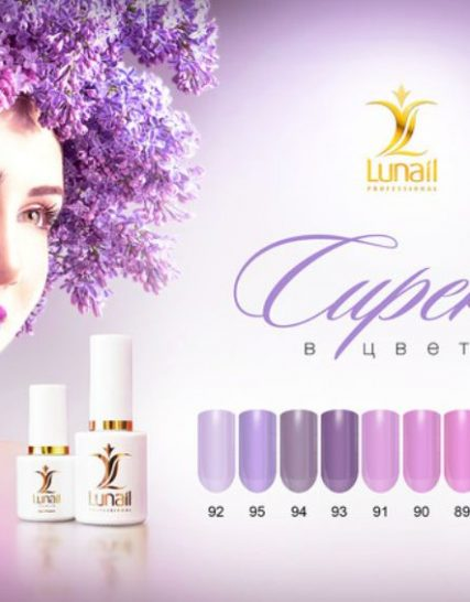 Collection Lilacs in blossom 10 ml